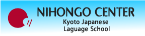 NIHONGO CENTER